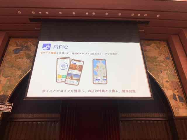 f:id:niwatako:20191117181007j:plain