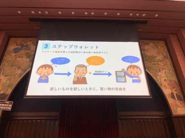 f:id:niwatako:20191117181048j:plain