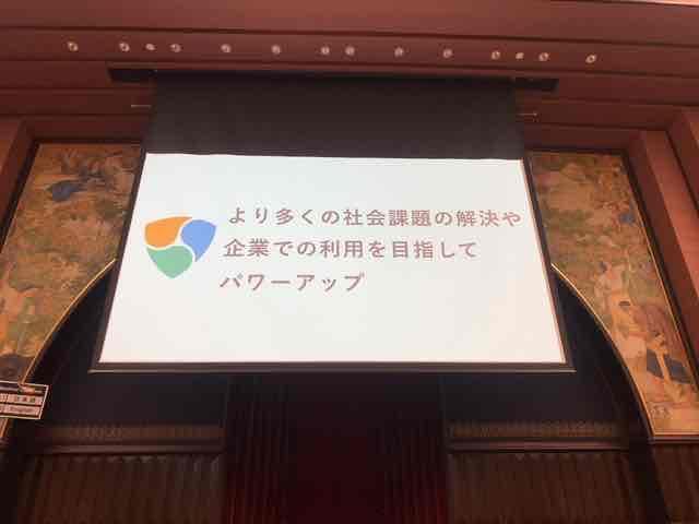 f:id:niwatako:20191117181215j:plain