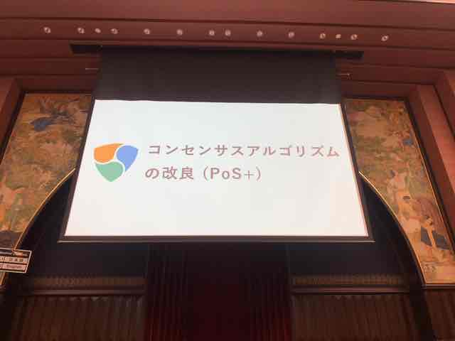 f:id:niwatako:20191117181642j:plain