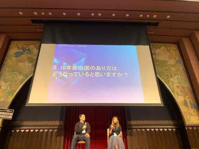 f:id:niwatako:20191117191425j:plain