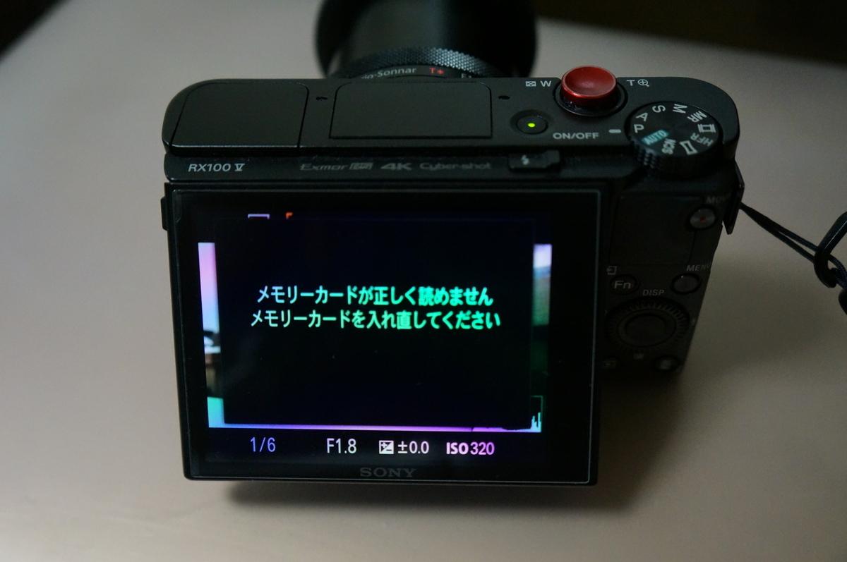 f:id:niwatako:20200123003135j:plain