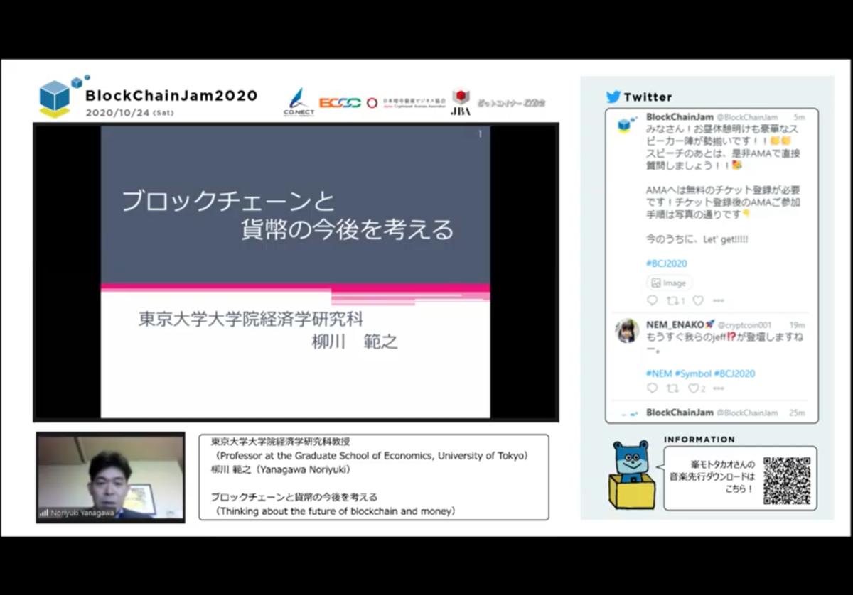 f:id:niwatako:20201024170109p:plain