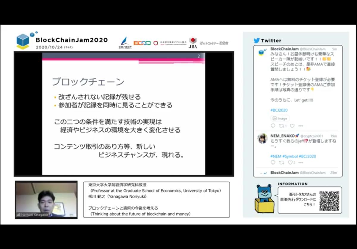 f:id:niwatako:20201024170113p:plain