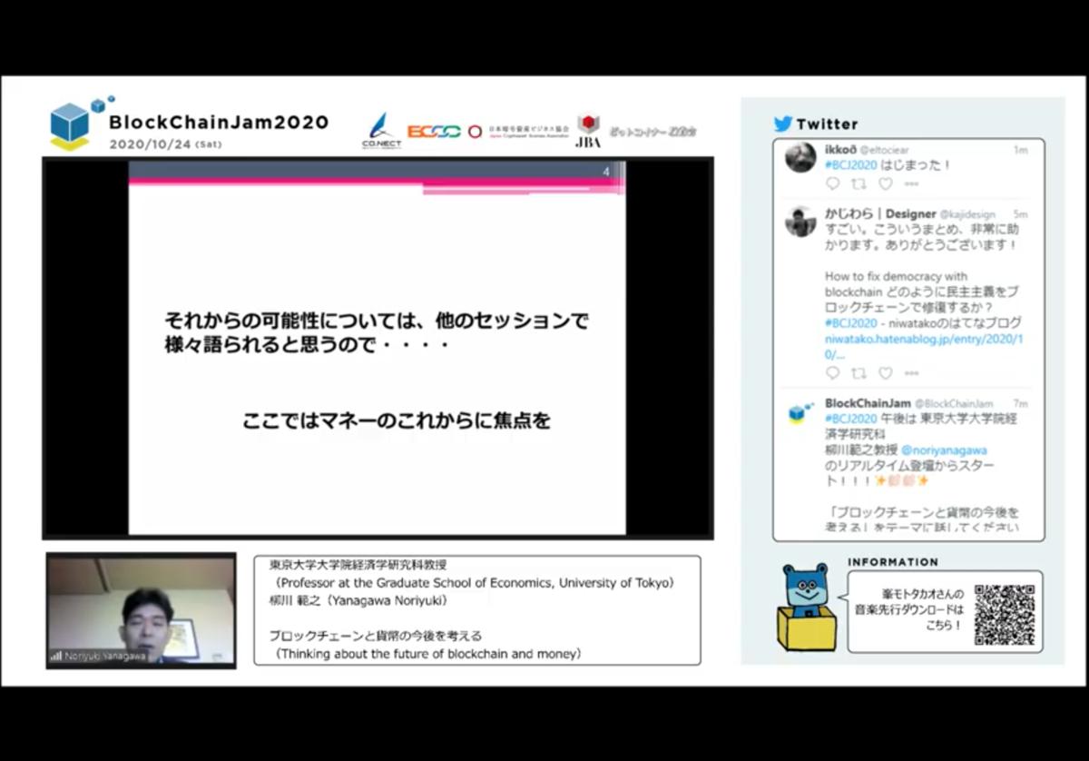 f:id:niwatako:20201024170416p:plain