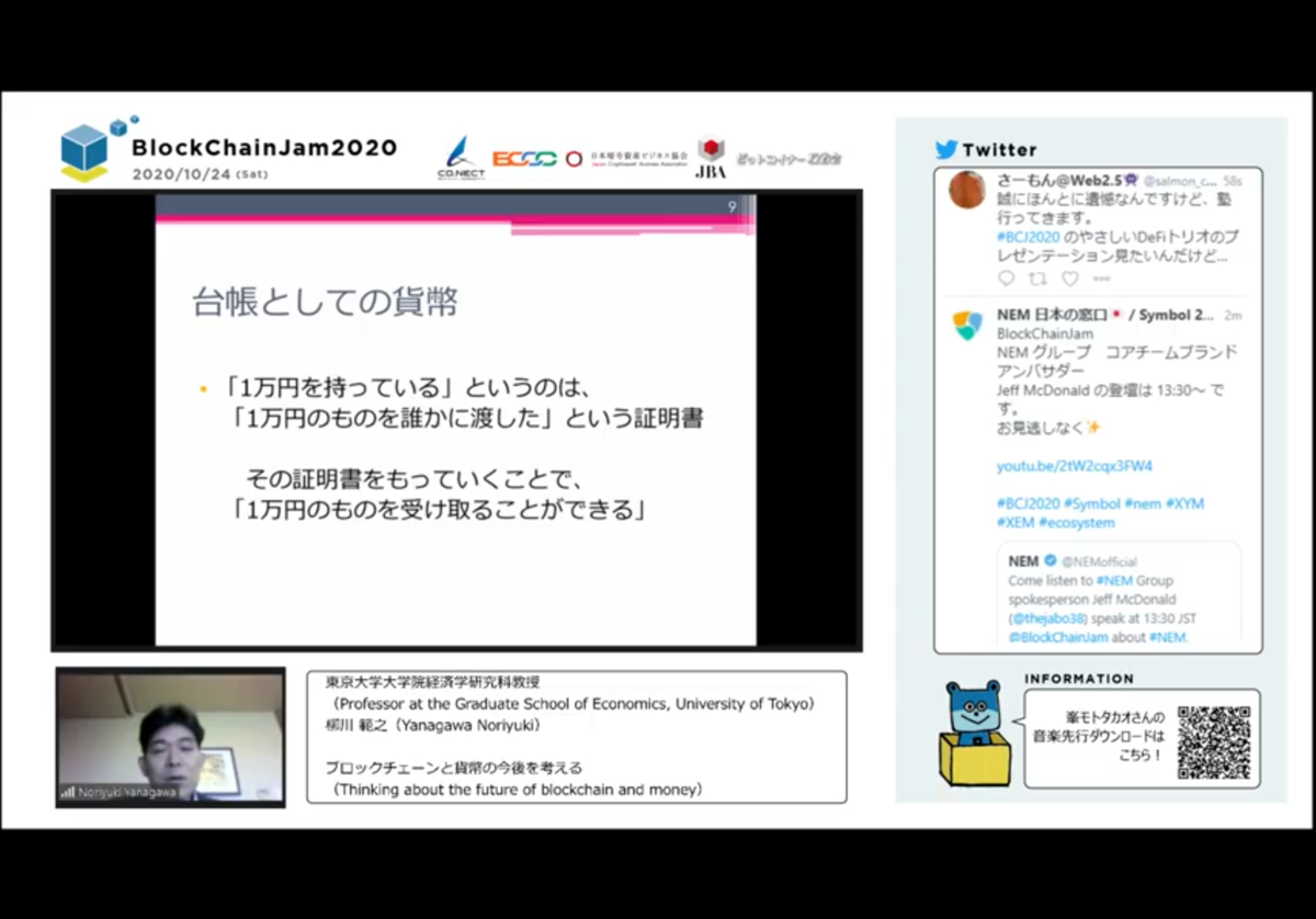 f:id:niwatako:20201024171526p:plain