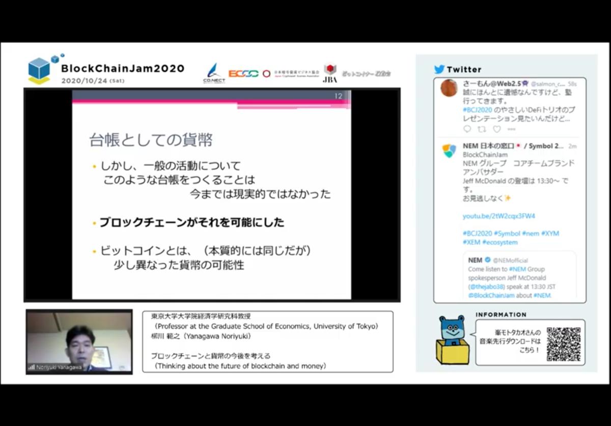 f:id:niwatako:20201024171915p:plain
