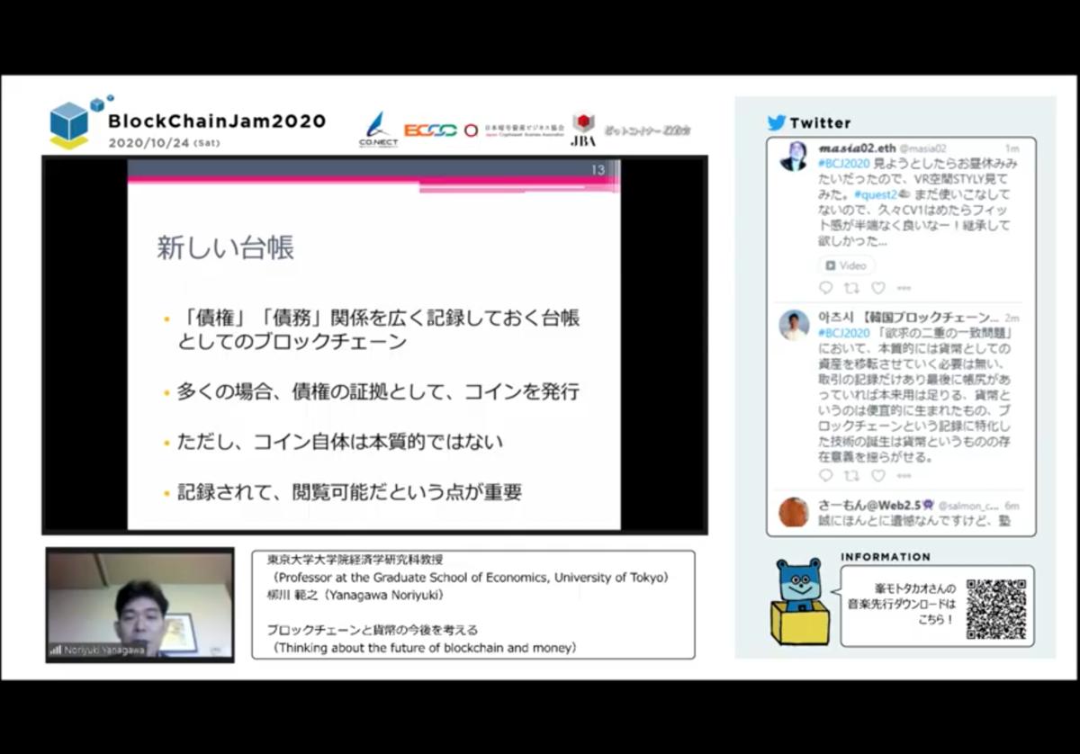 f:id:niwatako:20201024172336p:plain