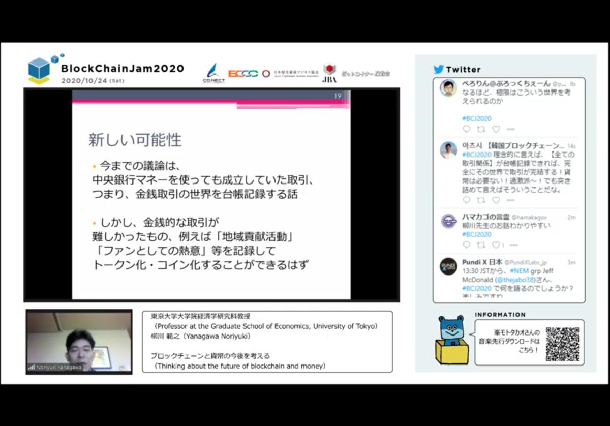 f:id:niwatako:20201024173627p:plain