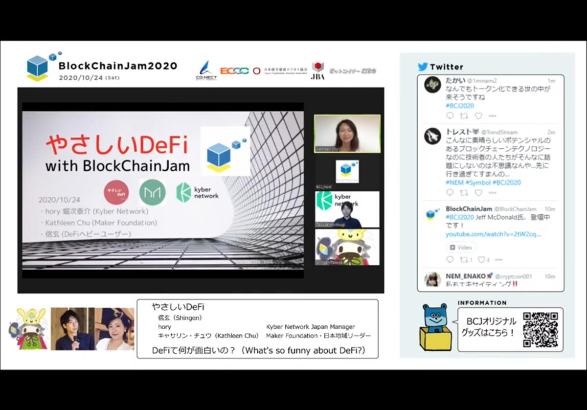 f:id:niwatako:20201025164445p:plain