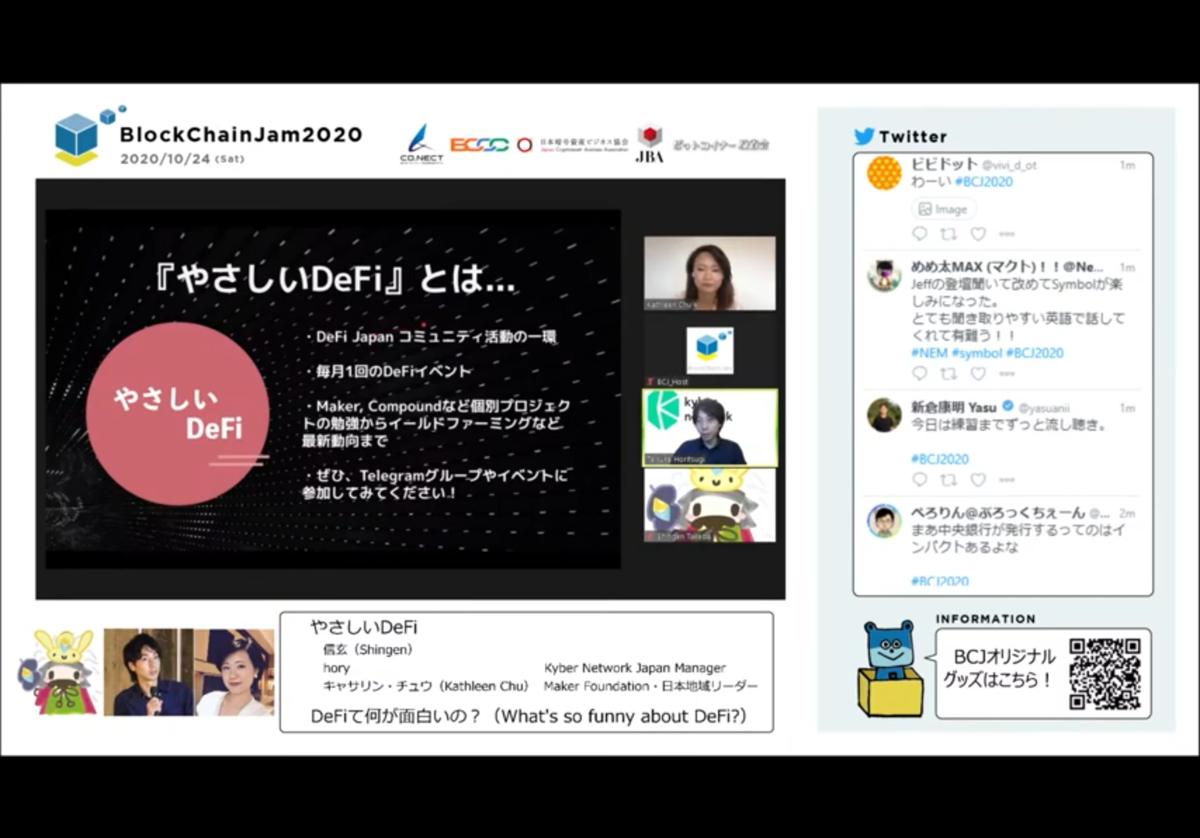 f:id:niwatako:20201025164715p:plain