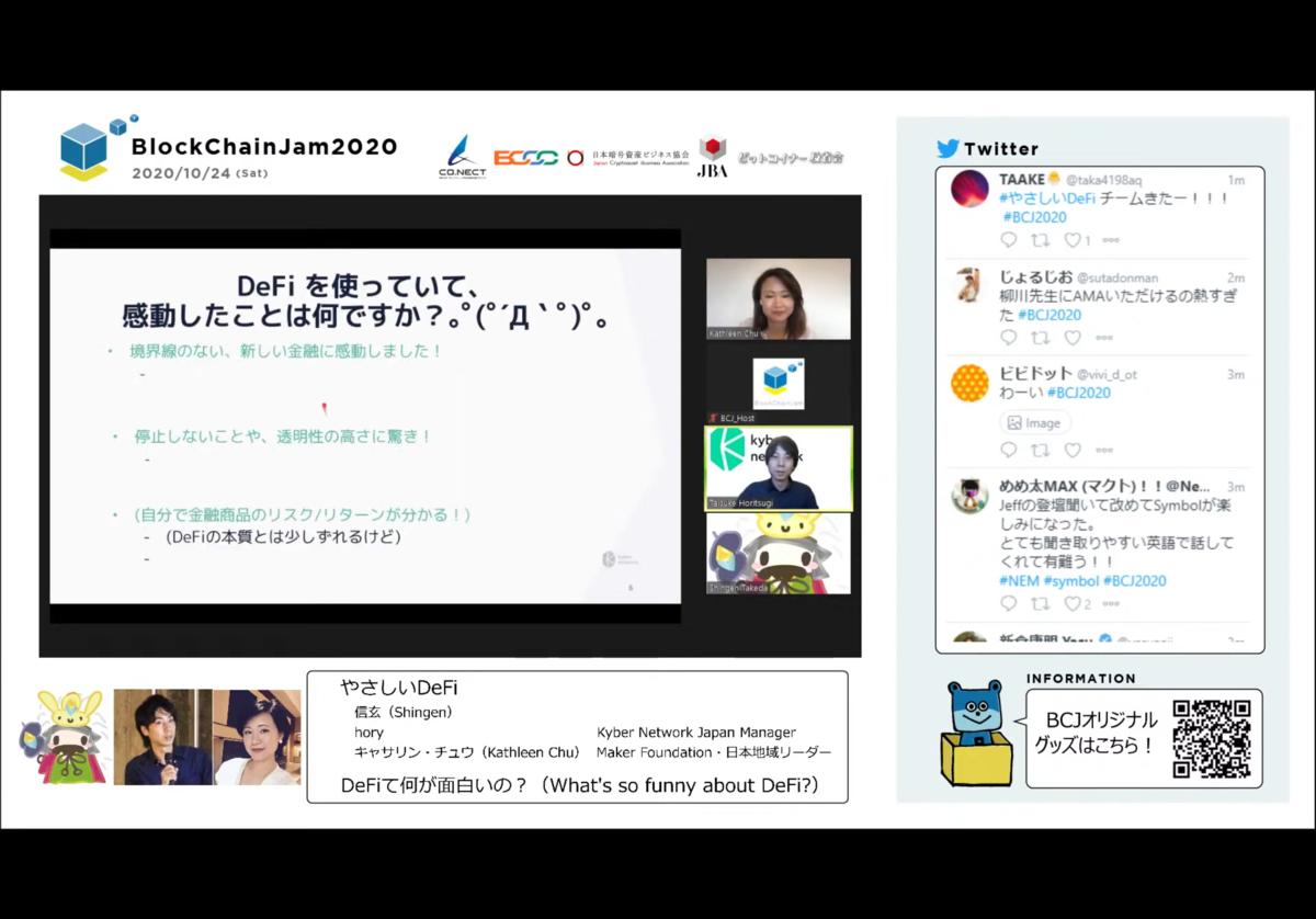 f:id:niwatako:20201025171516p:plain