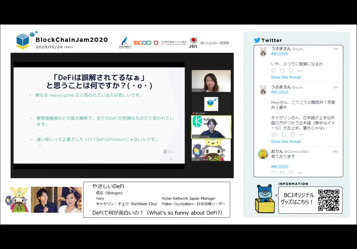f:id:niwatako:20201025173121p:plain