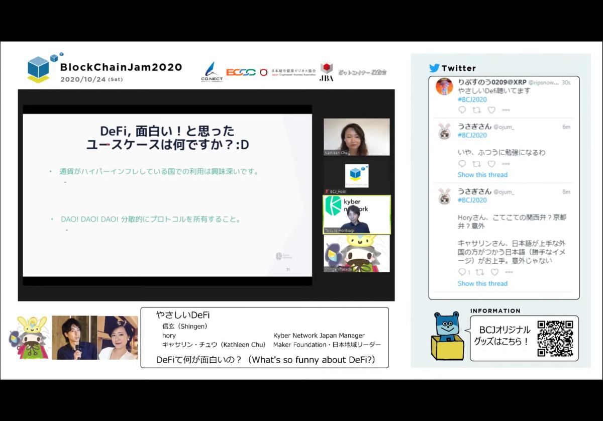f:id:niwatako:20201025174318p:plain