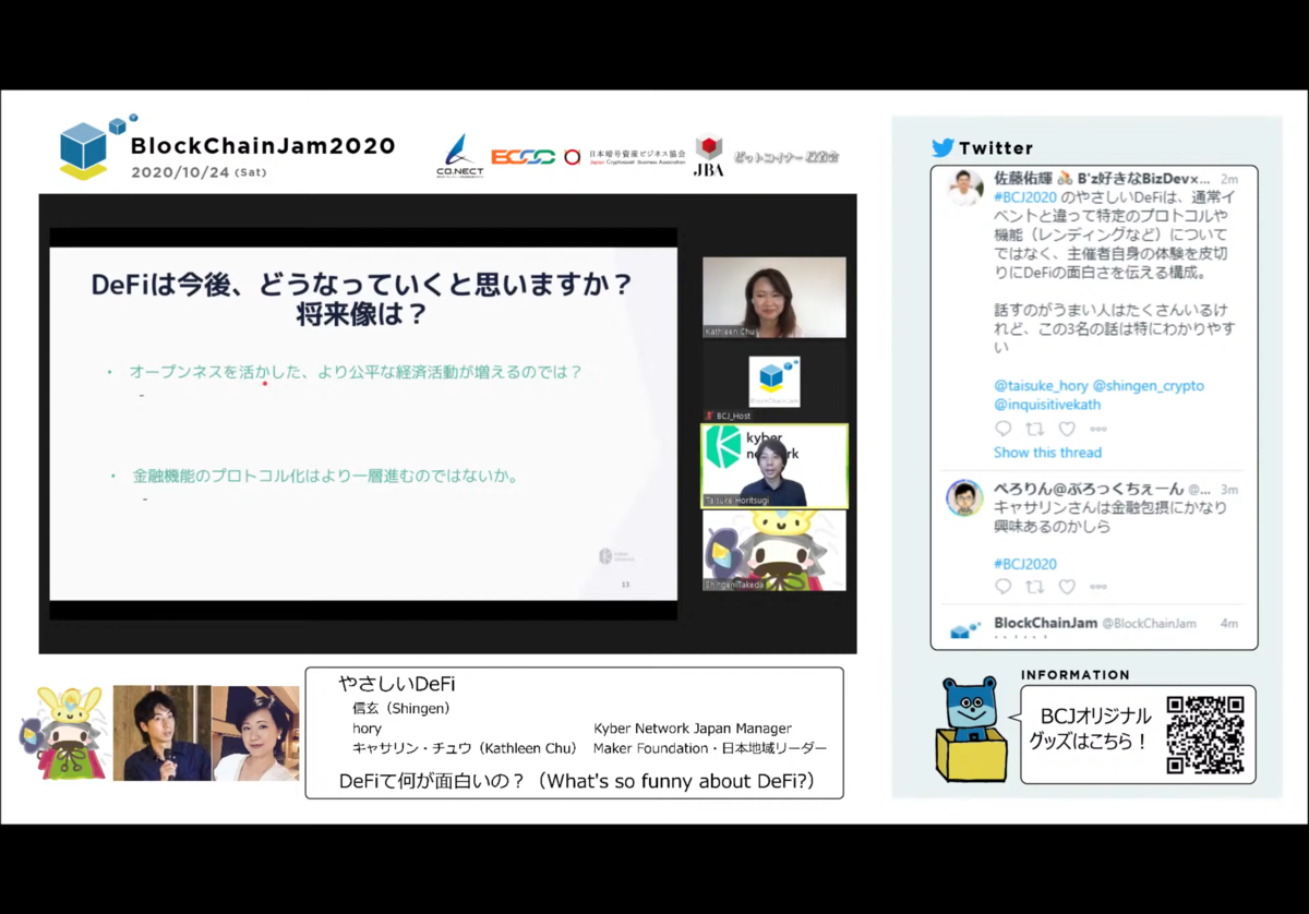 f:id:niwatako:20201025181018p:plain