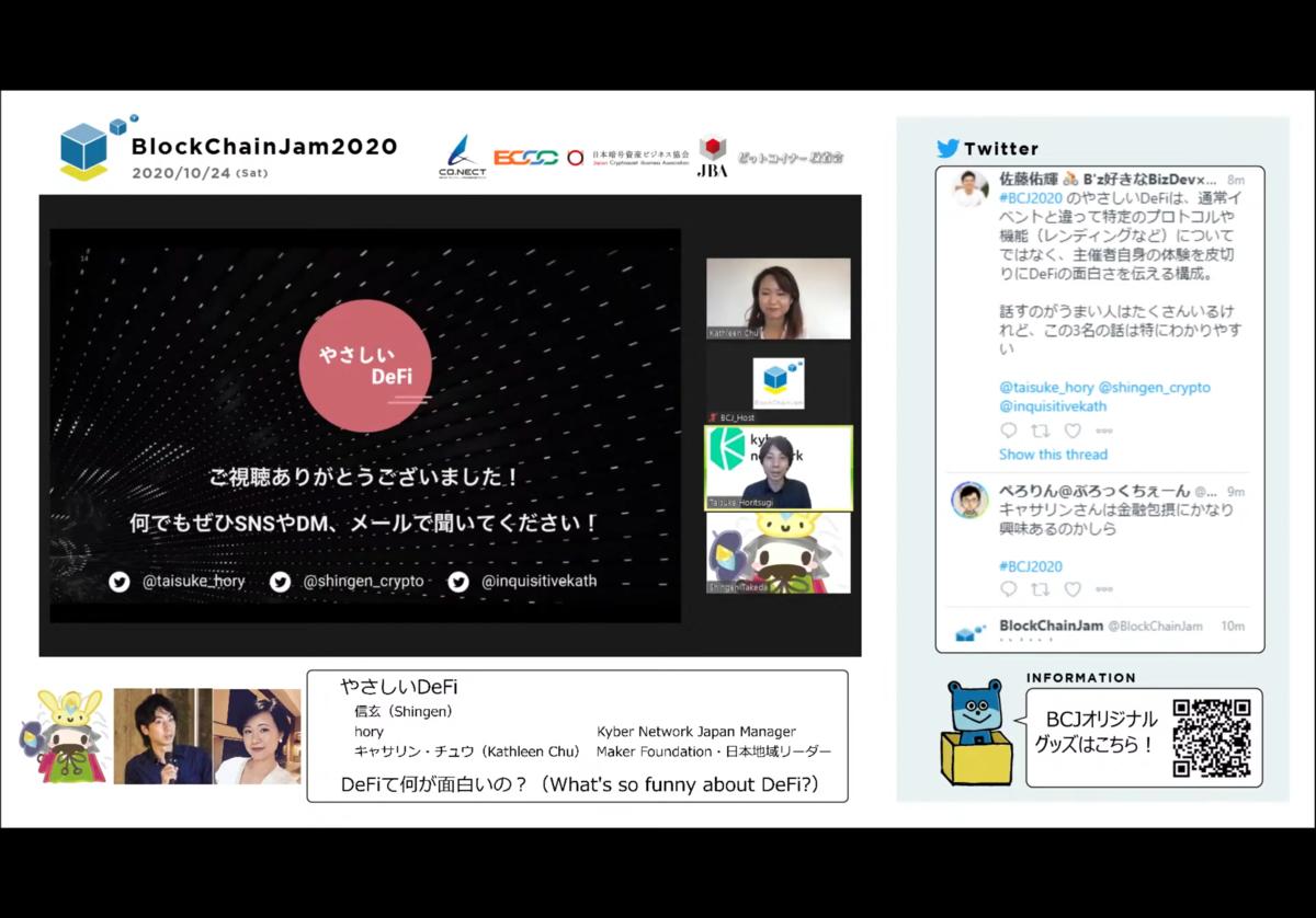 f:id:niwatako:20201025182251p:plain