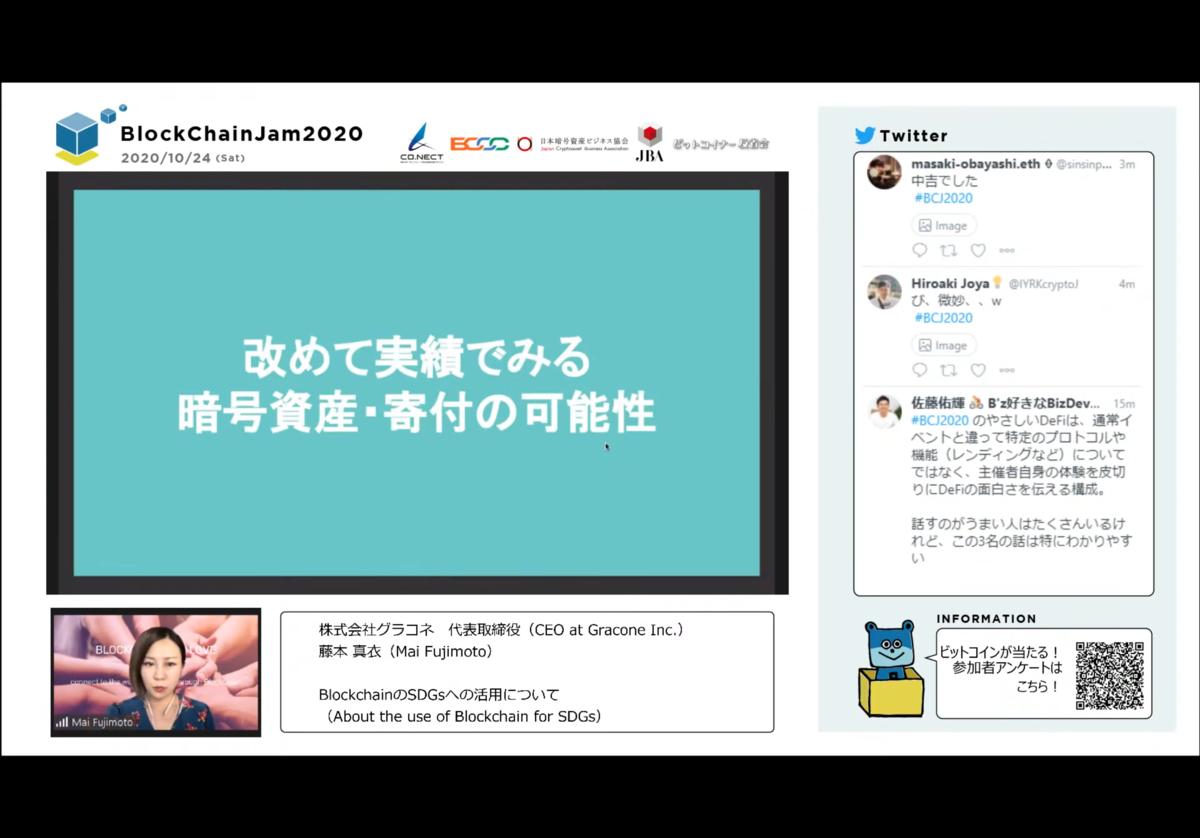 f:id:niwatako:20201025232451p:plain