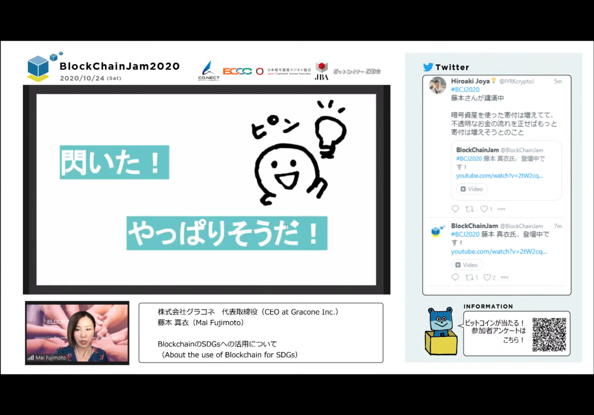 f:id:niwatako:20201026184301p:plain