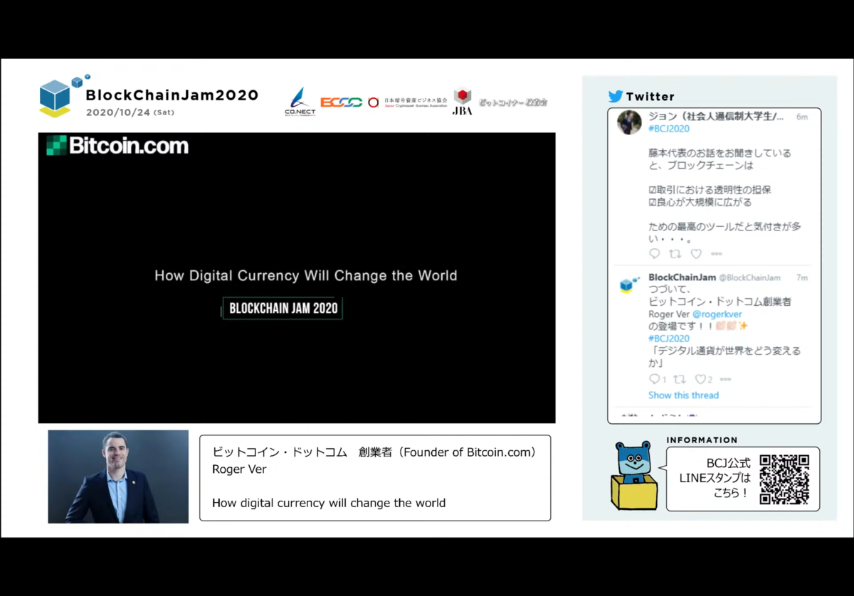 f:id:niwatako:20201027142443p:plain
