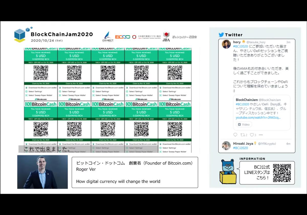 f:id:niwatako:20201027153259p:plain