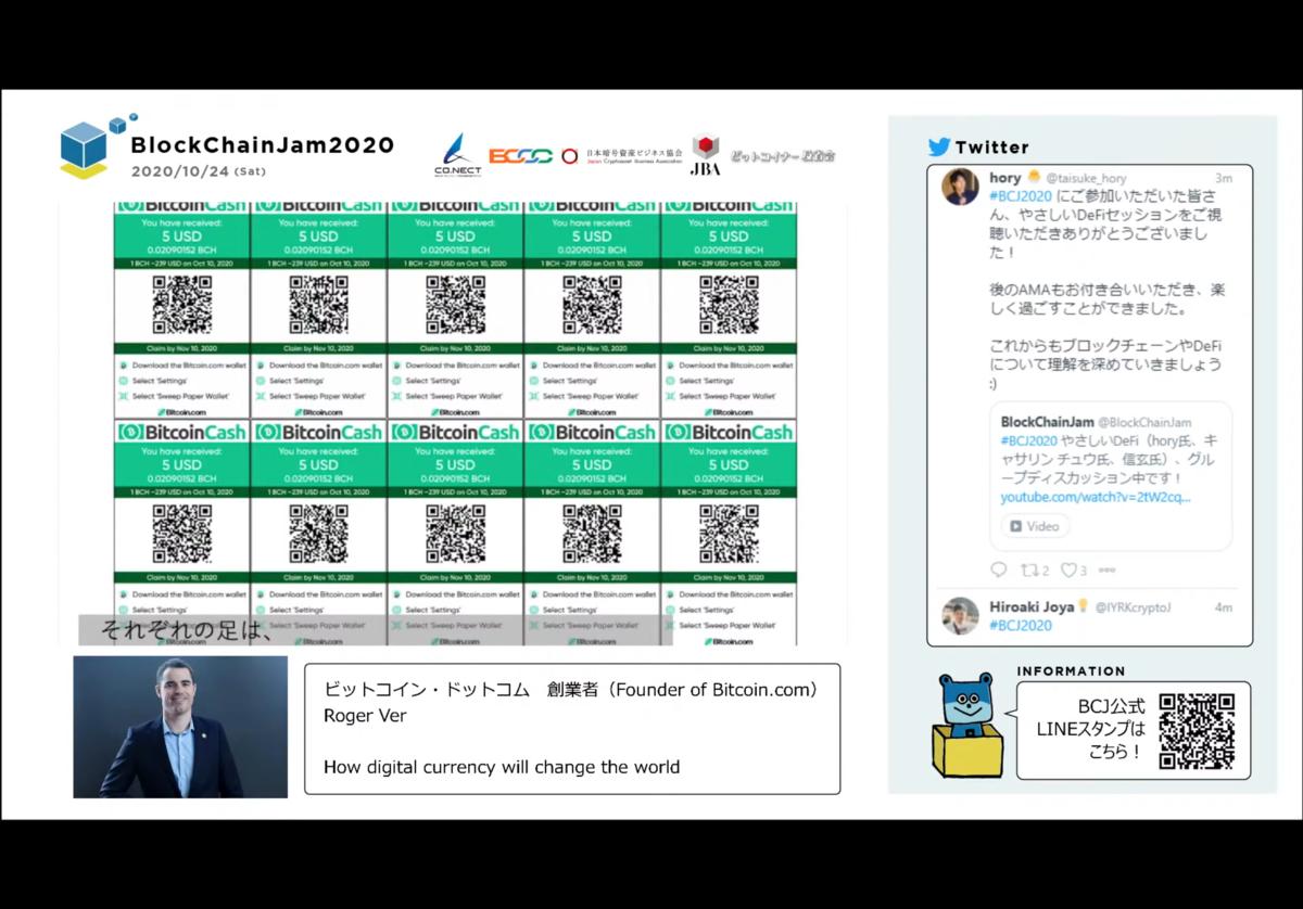 f:id:niwatako:20201027153550p:plain