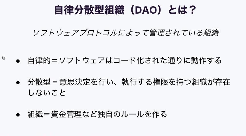 f:id:niwatako:20201028201038p:plain
