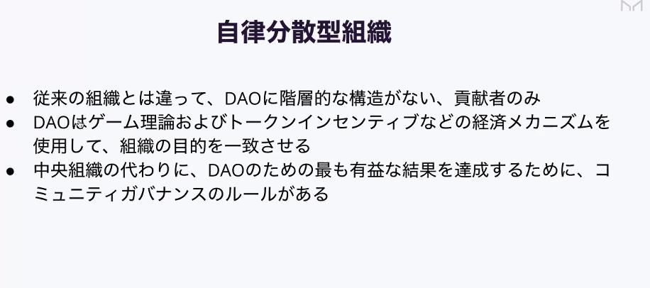 f:id:niwatako:20201028201050p:plain