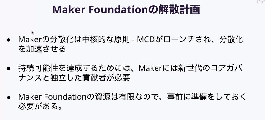 f:id:niwatako:20201028201127p:plain