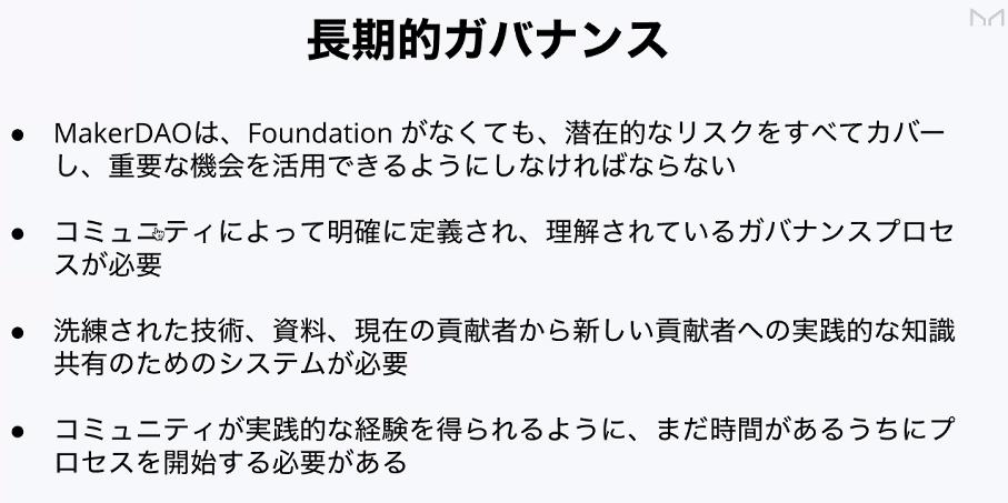 f:id:niwatako:20201028201212p:plain