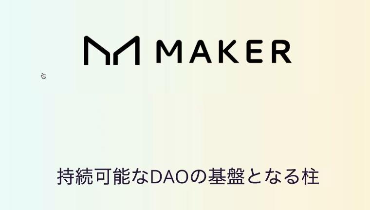 f:id:niwatako:20201028201326p:plain