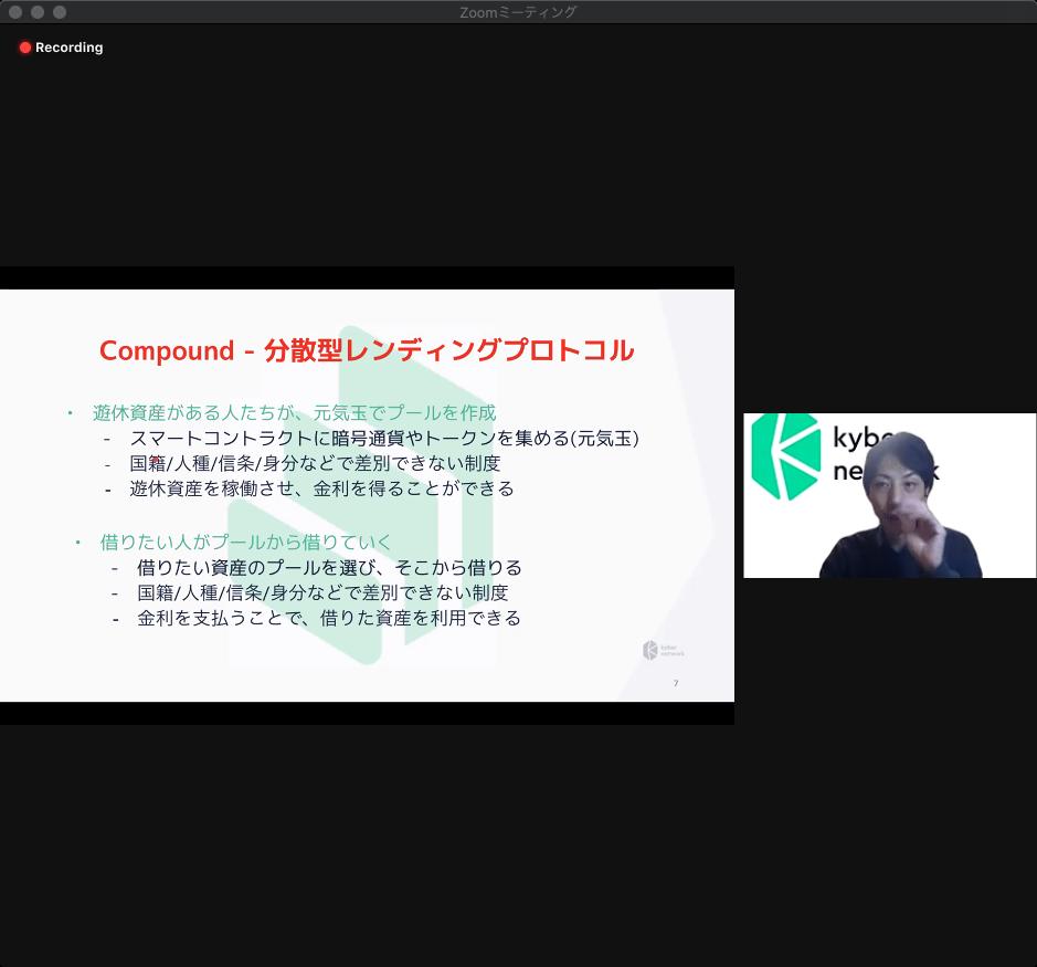 f:id:niwatako:20201028202429p:plain