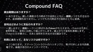f:id:niwatako:20201028203340p:plain