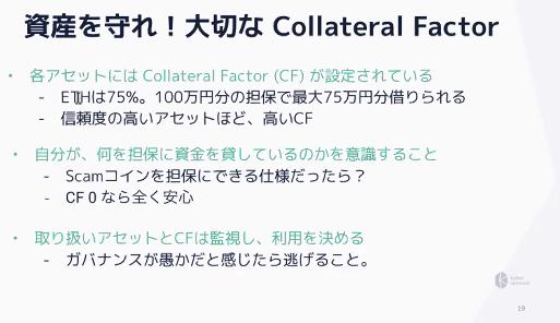 f:id:niwatako:20201028205652p:plain
