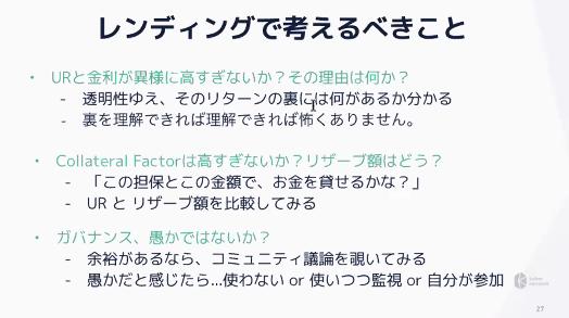 f:id:niwatako:20201028211657p:plain