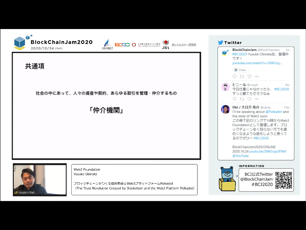 f:id:niwatako:20201105125229p:plain