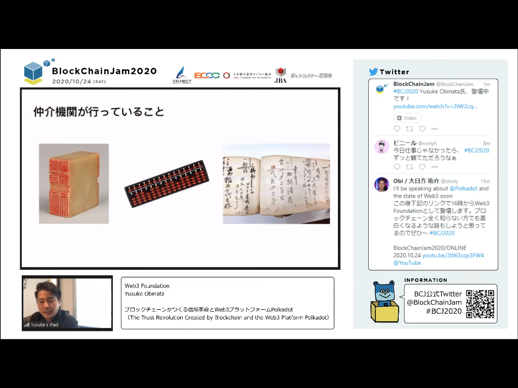 f:id:niwatako:20201105125345p:plain