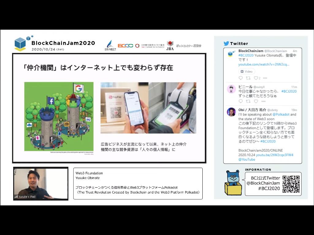 f:id:niwatako:20201105125901p:plain