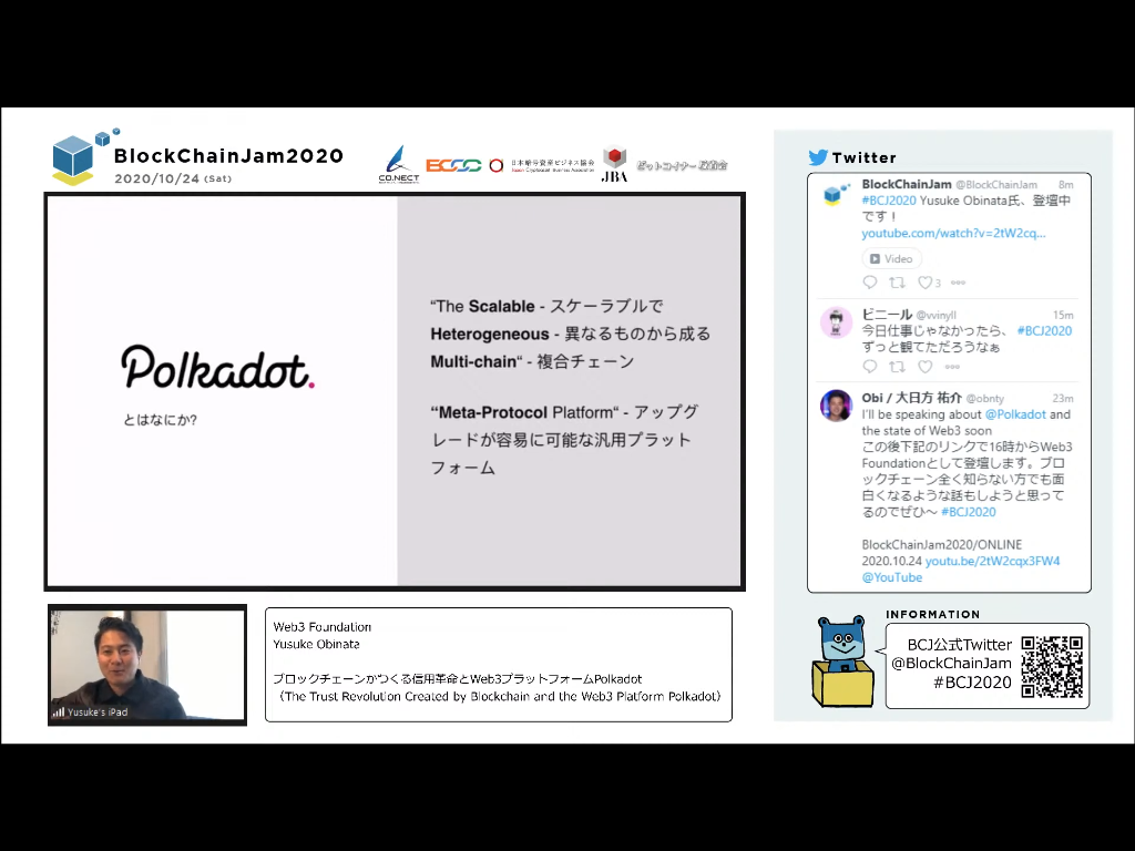 f:id:niwatako:20201105130457p:plain