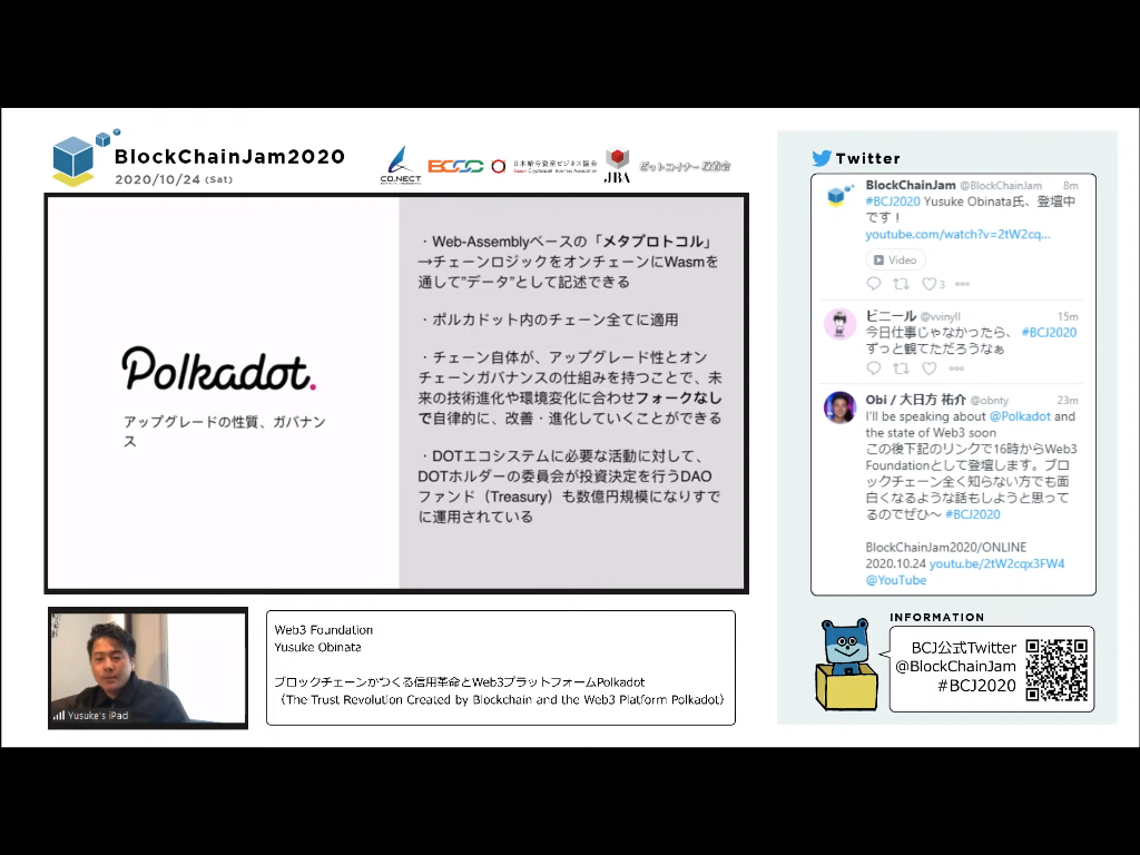 f:id:niwatako:20201105131049p:plain