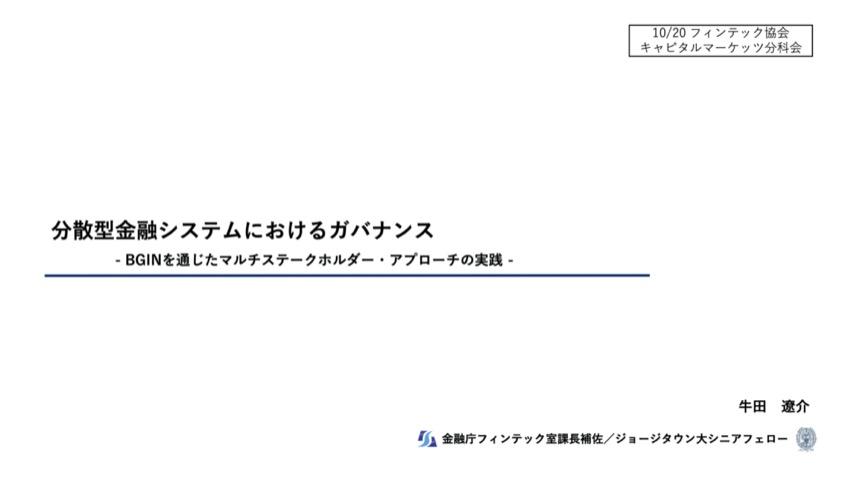 f:id:niwatako:20201109123140j:plain