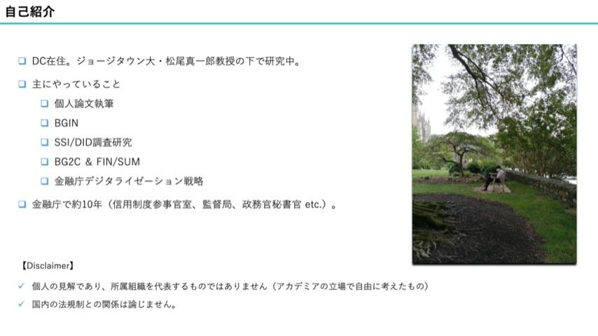 f:id:niwatako:20201109123334j:plain