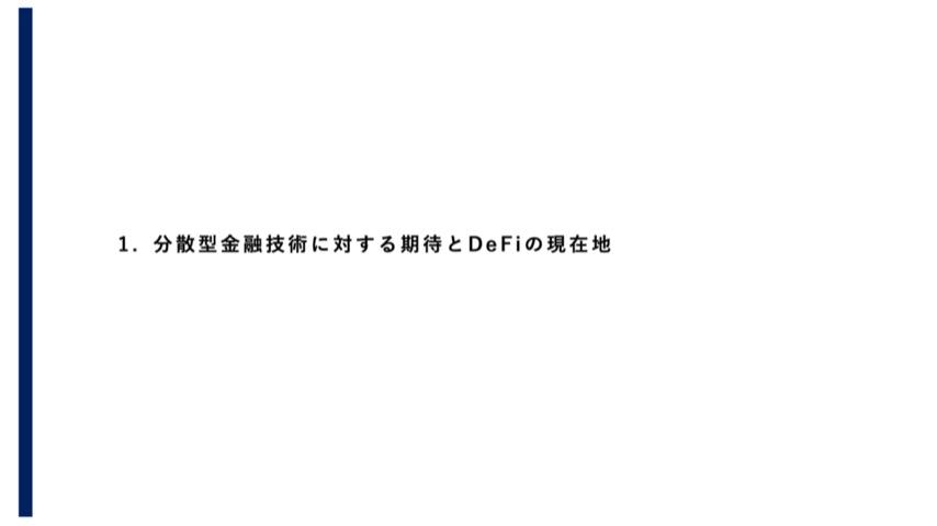 f:id:niwatako:20201109124140j:plain