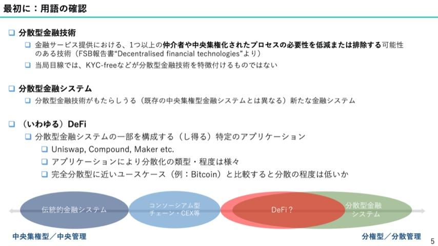 f:id:niwatako:20201109124148j:plain