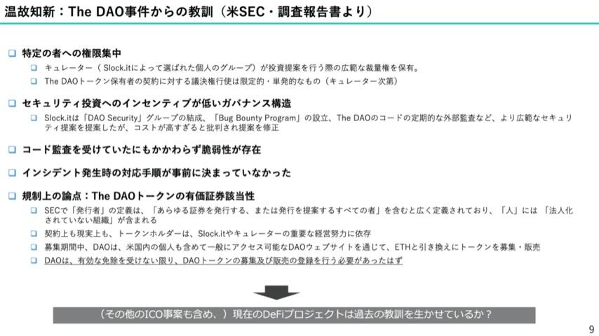 f:id:niwatako:20201109142233j:plain