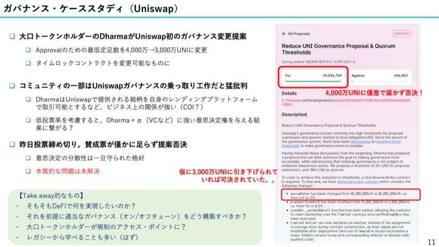 f:id:niwatako:20201109142808j:plain