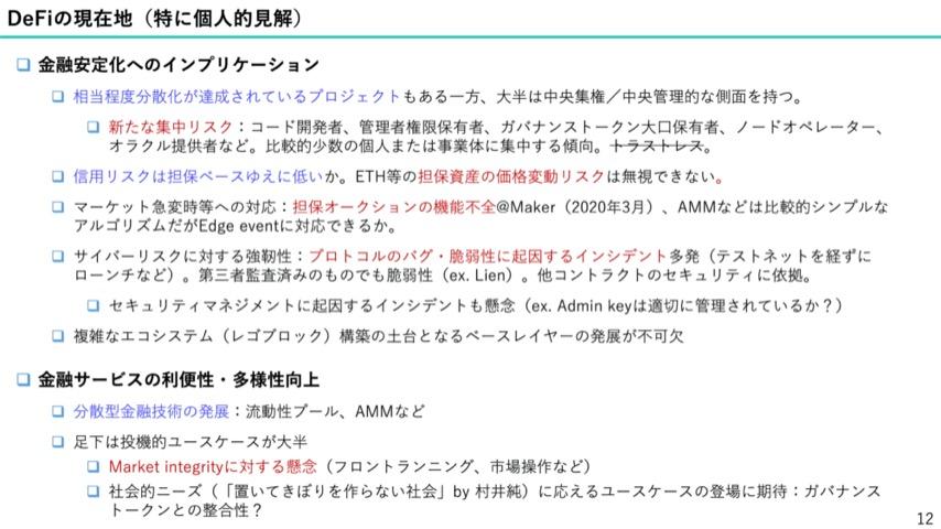 f:id:niwatako:20201109143614j:plain