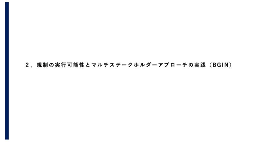 f:id:niwatako:20201109143818j:plain