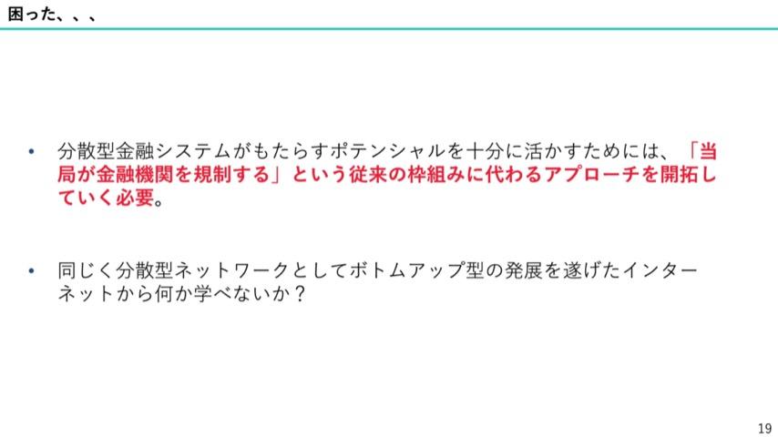 f:id:niwatako:20201109144322j:plain