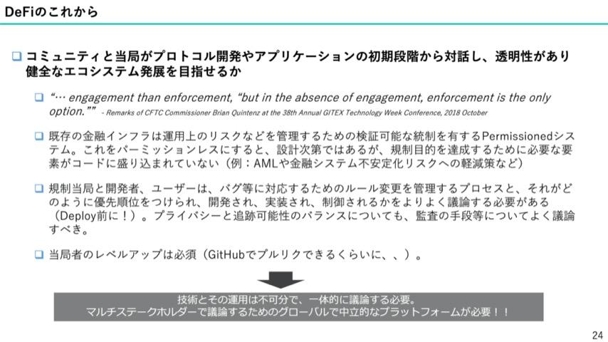 f:id:niwatako:20201110210121j:plain