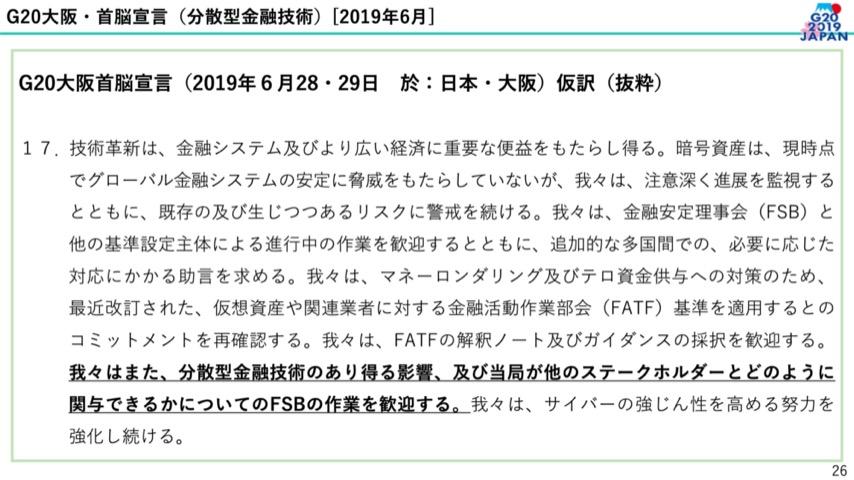 f:id:niwatako:20201110210931j:plain